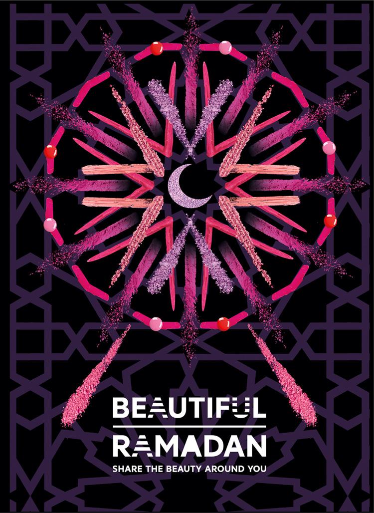 Rosace Rouge Sephora Finale R2nn